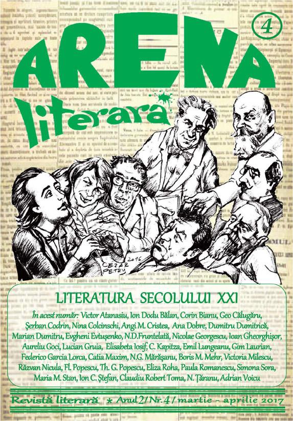 Coperta Arena Literara